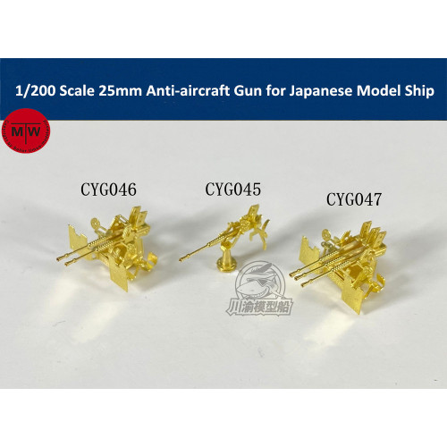 1/200 Scale 25mm Anti-aircraft Gun for Japanese Model Ship 8pcs/set