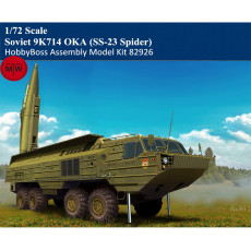 HobbyBoss 82926 1/72 Scale Soviet 9K714 OKA (SS-23 Spider) Military Plastic Assembly Model Kits