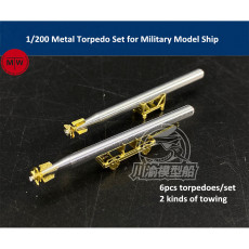 Chuanyu CYG048 1/200 Scale Metal Torpedo Set for Military Model Ship 6pcs/set