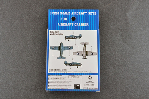 Trumpeter 06402 1/350 Scale F4F-4 Wildcat(Pre-painted) Military Plastic Aircraft Sets for Aircraft Carrier Model 4pcs/set
