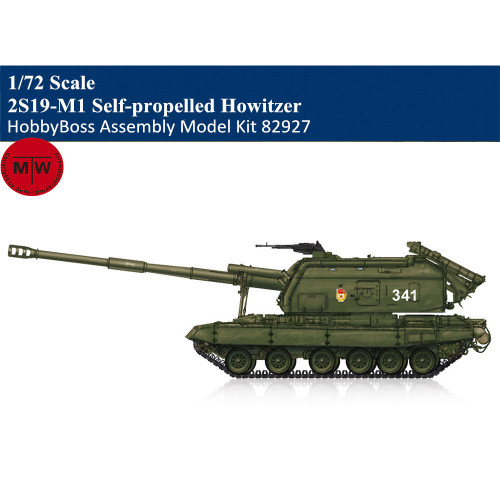 HobbyBoss 82927 1/72 Scale 2S19-M1 Self-propelled Howitzer Military Plastic Assembly Model Kits