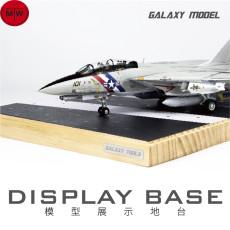 Galaxy Model 1/48 1/72 Scale Nimitz Class Aircraft Carrier Flight Deck Display Base