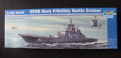Trumpeter 05710 1/700 Scale USSR Navy P.Velikiy Battle Cruiser Military Plastic Assembly Model Kits