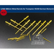 Chuanyu CYG049 1/350 Scale 380mm Metal Barrels for Trumpeter 05358 German Bismarck Battleship Model Kit