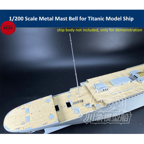 Chuanyu 1/200 Scale Metal Mast Bell for Titanic Model Ship CYW01