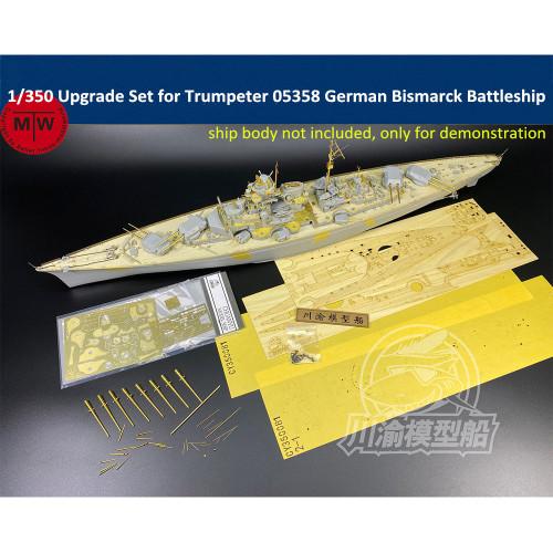 Chuanyu Model 1/350 Scale Upgrade Set Detail Set for Trumpeter 05358 German Bismarck Battleship Model Kit CYE022