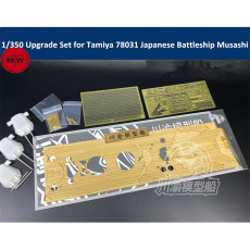 Chuanyu 1/350 Scale Upgrade Detail Up Set for Tamiya 78031 Japanese Battleship Musashi Model CYE024