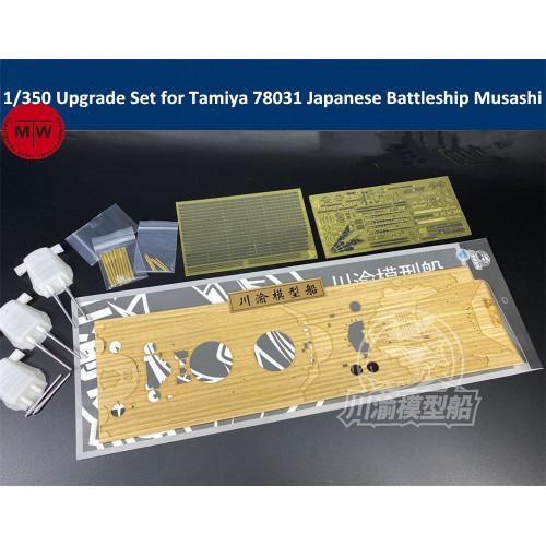 Chuanyu 1/350 Scale Upgrade Detail Up Set for Tamiya 78031 Japanese Battleship Musashi Model CYE024