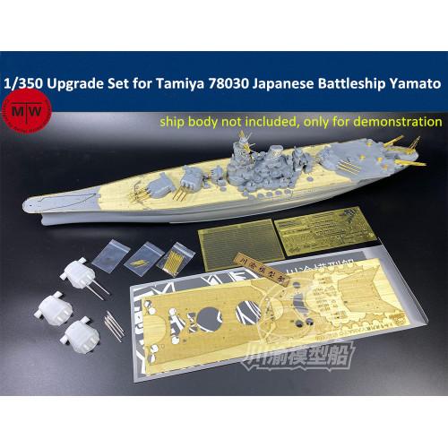 Chuanyu 1/350 Scale Upgrade Detail Up Set for Tamiya 78030 Japanese Battleship Yamato Model CYE023