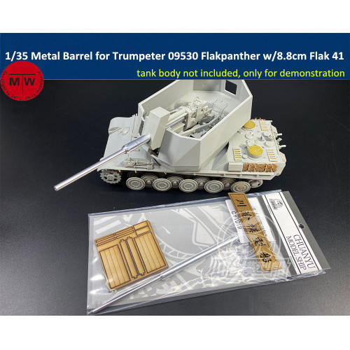 Chuanyu CYT019 1/35 Scale Metal Barrel for Trumpeter 09530 German Flakpanther w/8.8cm Flak 41 Tank Model