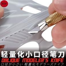 Galaxy Tools Oblique Modeler's Hobby Knife/Blade for Gundam Military Model