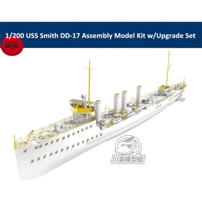 Chuanyu CY516 1/200 Scale USS Smith DD-17 Assembly Model Ship Kit w/Upgrade Set