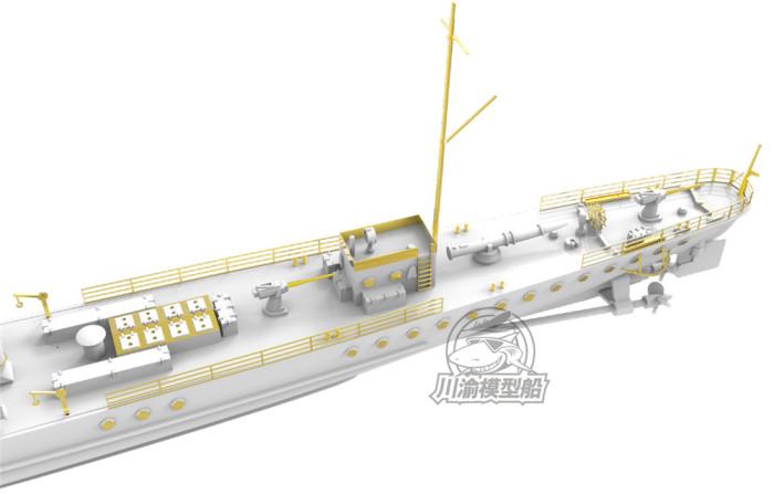 Chuanyu CY516 1/200 Scale USS Smith DD-17 Assembly Model Ship Kit w/Upgrade Set