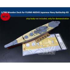 Chuanyu CY700081 1/700 Scale Wooden Deck for FUJIMI 460543 Japanese Navy Battleship KII Model Kit