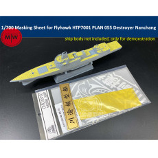 Chuanyu CY700084 1/700 Scale Masking Sheet for Flyhawk HTP7001 PLAN Type 055 Destroyer Nanchang Model Kit