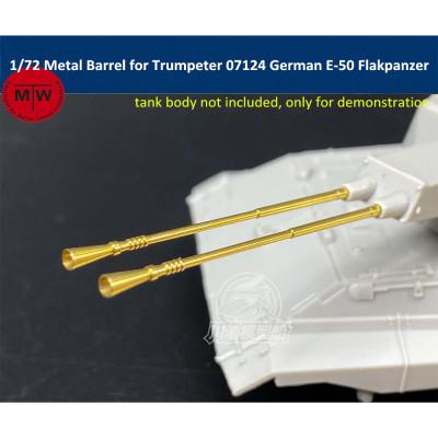 Chuanyu CYT022 1/72 Scale Metal Barrels for Trumpeter 07124 German E-50 Flakpanzer Tank Model Kit