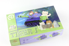 Trumpeter 07314Z German Tiger I Q Edition Cute Tank Plastic Assembly Model Kits