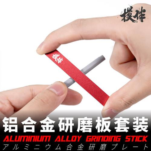 Aluminium Alloy Grinding Stick Tools for Gundam Hobby Craft Model Building  Black/Red/Blue