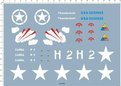 1/16 Scale US Army Star Sherman H2 Water Decal for Tank Model Kit 64159