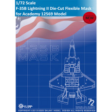 GALAXY D72005 1/72 Scale F-35B Lightning II Die-cut Flexible Mask for Academy 12569 Aircraft Model Kit
