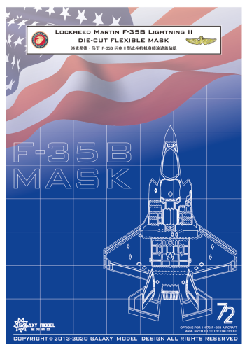 GALAXY D72004 1/72 Scale F-35 B Lightning II Die-Cut Flexible Mask for Italeri 1425 Aircraft Model Kit