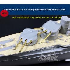Chuanyu 1/350 Scale Metal Barrels for Trumpeter 05364 SMS Viribus Unitis Battleship Model Kit 12pcs/set CYG058