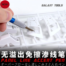 GALAXY T07A Model Panel Line Accent Pen Avoid Scrubbing Tools for Gundam Hobby Craft