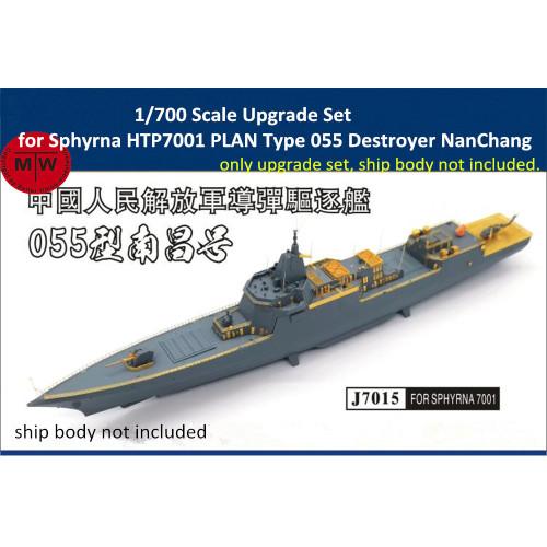 Shipyardworks Upgrade Set for 1/700 Scale PLAN Type 055 Destroyer NanChang Sphyrna HTP7001 J7015/Trumpeter 06729 J7016