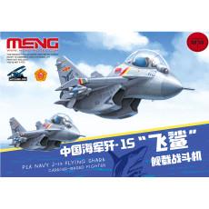 Meng mPLANE-008 PLA Navy J-15 Flying Shark Carrier-Based Fighter Q Edition Plastic Assembly Model Kit
