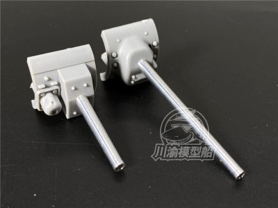 1/35 Scale Metal Barrels for Trumpeter 00358//09597 KV-1 Tank Model 1942 CYT024