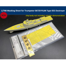 1/700 Scale Masking Sheet for Trumpeter 06729 PLAN Type 055 Destroyer Model Ship CY700085