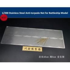 1/200 Scale Stainless Steel Metal Anti-torpedo Net for Battleship Model DIY CYE025