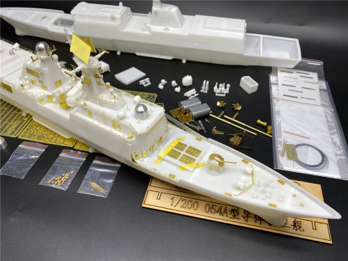 ChuanYu CY515 1/200 Scale Type 054A Frigates Assembly Model & RC Upgrade Set