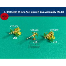 1/350 Scale 25mm Anti-aircraft Gun Metal Assembly Model for Model Ship 18pcs/set 3 Versions can choose