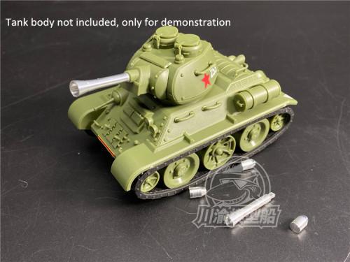 Q Edition T-34/76 Metal Barrel Shell Upgrade Kit for Meng WWT-006 Soviet Medium Tank Model CYD010