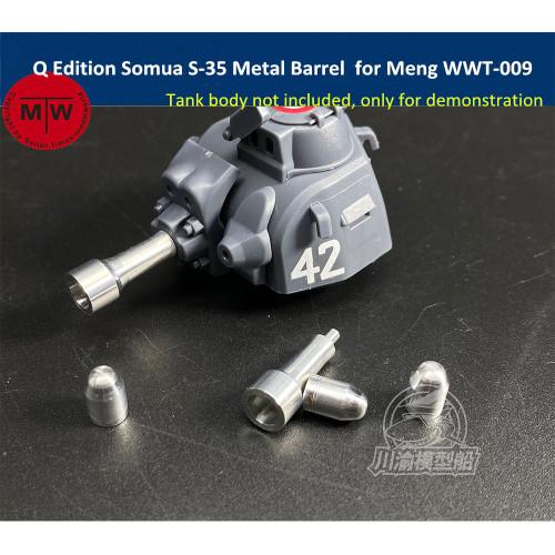 Q Edition Somua S-35 Metal Barrel Shell Upgrade Kit for Meng WWT-009 French Medium Tank Model CYD011