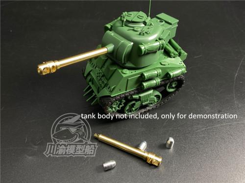 Q Edition Sherman Firefly Metal Barrel Shell Upgrade Kit for Meng WWT-008 British Medium Tank Model CYD015
