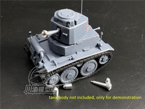 Q Edition Panzer 38T Metal Barrel Shell Upgrade Kit for Meng WWT-011 German Light Tank Model CYD014