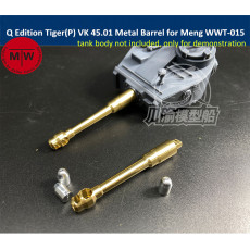 Q Edition Tiger(P) VK 45.01 Metal Barrel Shell Upgrade Kit for Meng WWT-015 German Heavy Tank Model CYD017