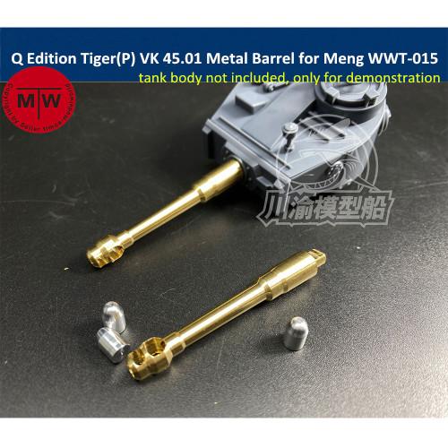 Q Edition Tiger(P) VK 45.01 Metal Barrel Shell Upgrade Kit for Meng WWT-015 German Heavy Tank Model CYD017