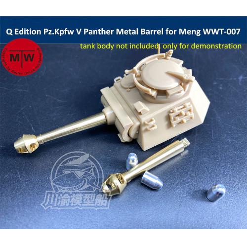 Q Edition Pz.Kpfw V Panther Metal Barrel Shell Upgrade Kit for Meng WWT-007 German Medium Tank Model CYD018