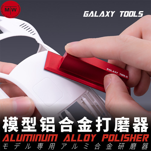 Galaxy Tools Aluminum Alloy Polisher for Modeler Model Building Tool  Yellow Black Red Blue Green