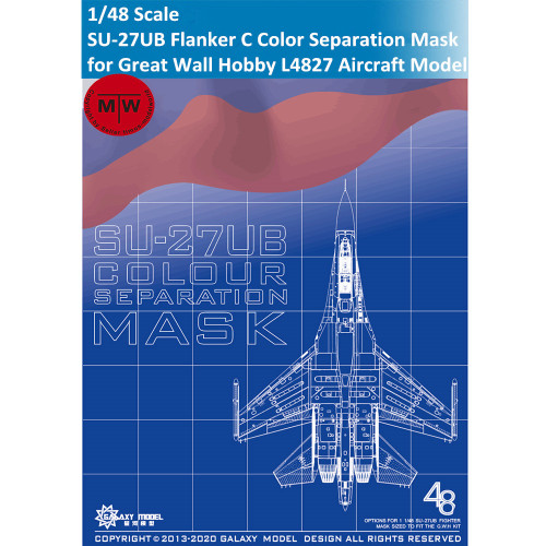 GALAXY D48010 1/48 Scale SU-27UB Flanker C Color Separation Flexible Mask for Great Wall Hobby L4827 Aircraft Model
