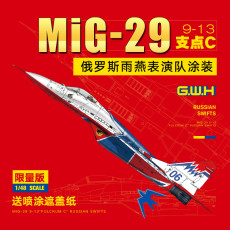 Great Wall Hobby S4814 1/48 Scale Russian Swifts MIG-29 9-13  Fulcrum C  Military Plastic Aircraft Assembly Model Kit