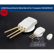 1/350 Scale Roma/Littorio Metal Barrels for Trumpeter 05318/05319 Model Ship total 33pcs
