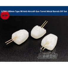 1/350 Scale 100mm Type 98 Anti-Aircraft Gun Resin Turret Metal Barrels DIY Set CYG060