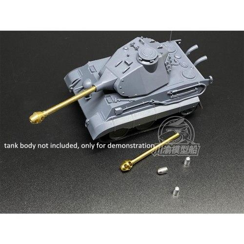 Q Edition King Tiger Metal Barrel Shell Kit for Meng WWT-003 German Heavy Tank Model CYD021