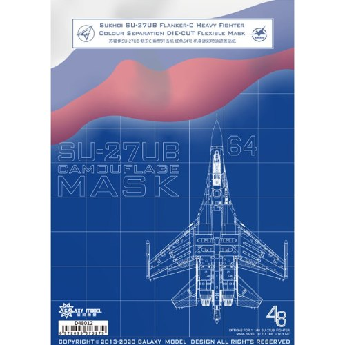GALAXY D48012 1/48 Scale Sukhoi SU-27UB Flanker-C Heavy Fighter Red 64 Color Separation Flexible Mask for Great Wall Hobby L4827 Model