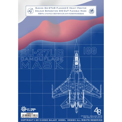 GALAXY D48013 1/48 Scale Sukhoi SU-27UB Flanker-C Heavy Fighter Red 100 Color Separation Flexible Mask for Great Wall Hobby L4827 Mode