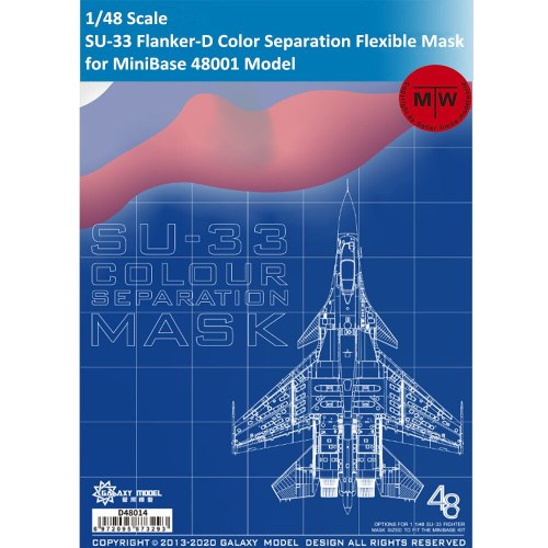 Galaxy D48014 1/48 Scale Sukhoi SU-33 Flanker-D Carrier-Borne Fighter Color Separation Flexible Mask for Minibase 48001 Model